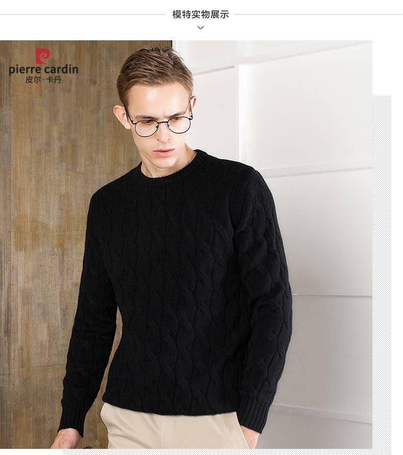 Áo len lông cừu nam Pierre Cardin 2017 180XL70 80KG WA78210 - ảnh 11