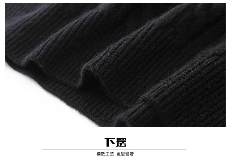 Áo len lông cừu nam Pierre Cardin 2017 180XL70 80KG WA78208 - ảnh 19