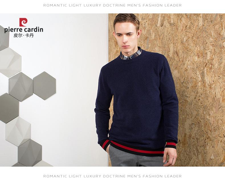 Áo len lông cừu nam Pierre Cardin 2017 175L65 70KG WA096 - ảnh 13