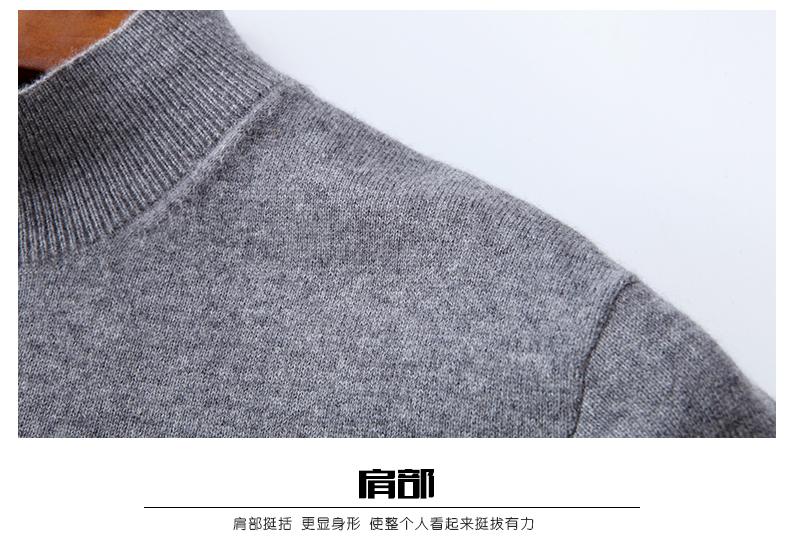 Áo len lông cừu nam Pierre Cardin T2017 180XL70 80KG XHDX-1 - ảnh 15
