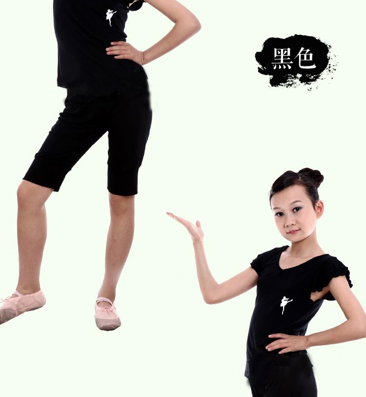 女童拉丁舞服装夏季儿童舞蹈演出服练功服