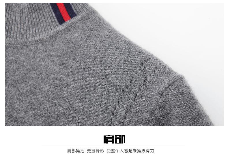 Áo len lông cừu nam Pierre Cardin 1002017 175L65 70KG WA095 - ảnh 26