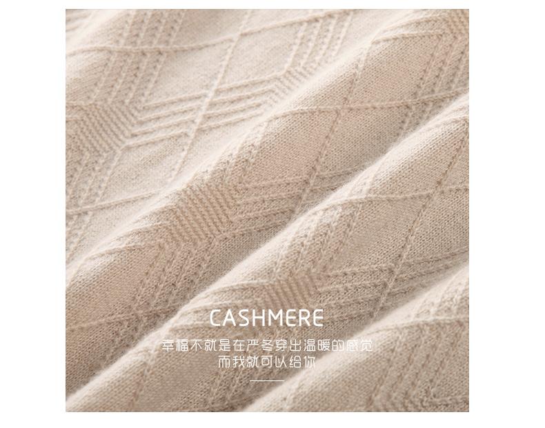 Áo len lông cừu nam Pierre Cardin 2017 180XL70 80KG YR001 - ảnh 4