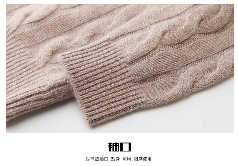 Áo len lông cừu nam Pierre Cardin 2017 180XL70 80KG WA87021 - ảnh 18