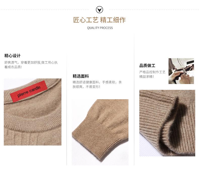 Áo len lông cừu nam Pierre Cardin 100 170 BB7819 - ảnh 4
