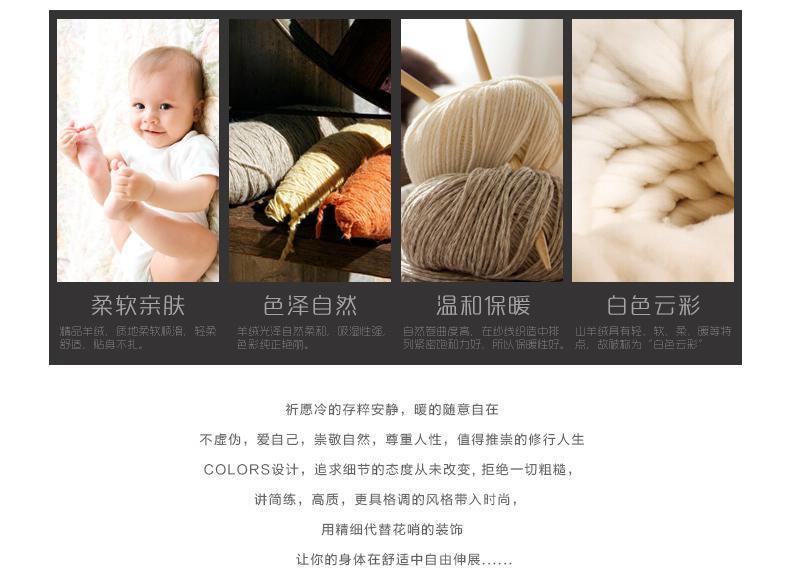 Áo len lông cừu nam Pierre Cardin 1002017 175L65 70KG WA095 - ảnh 4