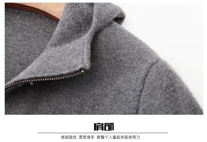 Áo len lông cừu nam Pierre Cardin 2017 180XL70 80KG WA78211 - ảnh 21