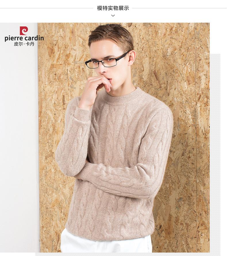 Áo len lông cừu nam Pierre Cardin 2017 180XL70 80KG WA87021 - ảnh 10