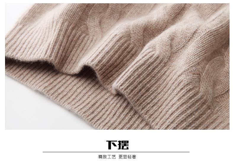 Áo len lông cừu nam Pierre Cardin 2017 180XL70 80KG WA87021 - ảnh 19