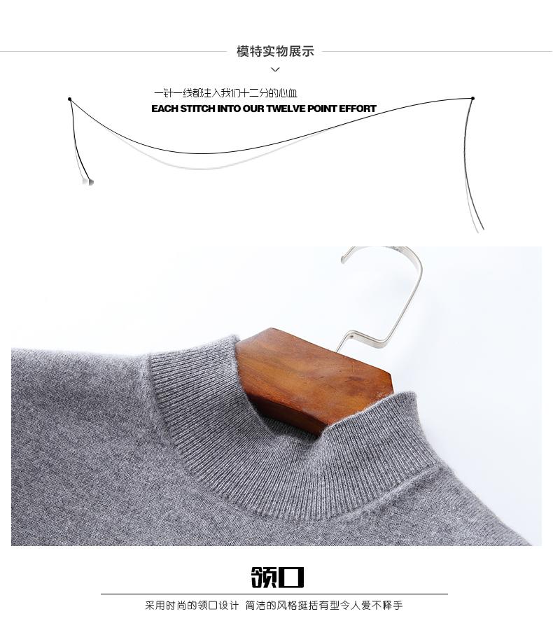 Áo len lông cừu nam Pierre Cardin T2017 180XL70 80KG XHDX-1 - ảnh 14
