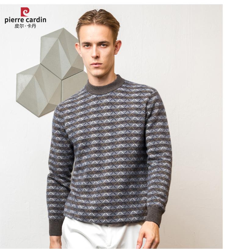 Áo len lông cừu nam Pierre Cardin 2017 1852XL80 90KG WA87025 - ảnh 13