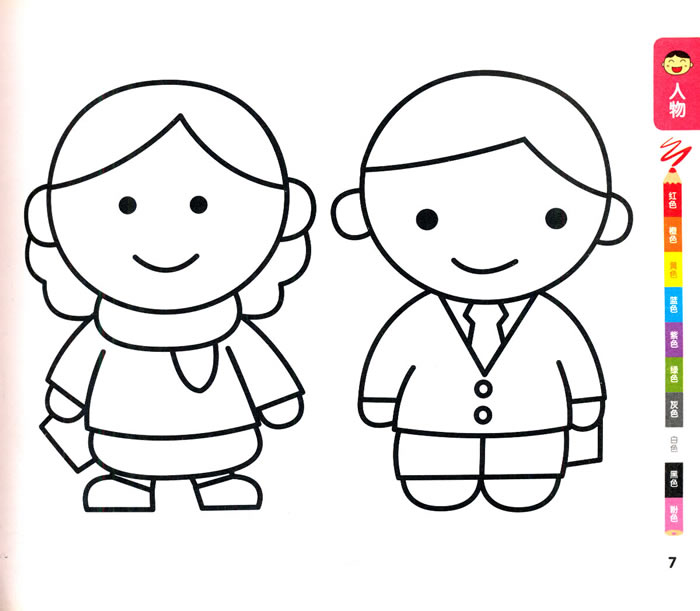 小宝贝启蒙涂涂乐1:人物食物 海豚传媒 长江少年儿童出版社