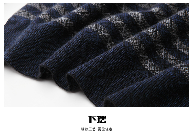 Áo len lông cừu nam Pierre Cardin 2017 1852XL80 90KG WA87025 - ảnh 19