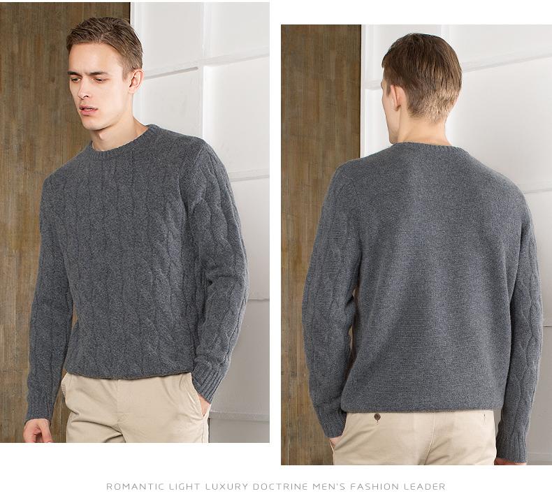Áo len lông cừu nam Pierre Cardin 2017 180XL70 80KG WA78210 - ảnh 16