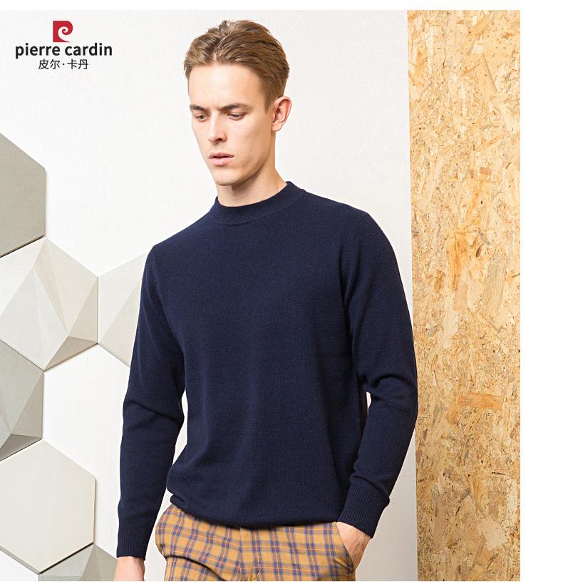 Áo len lông cừu nam Pierre Cardin 2017 180XL70 80KG YR006 - ảnh 14