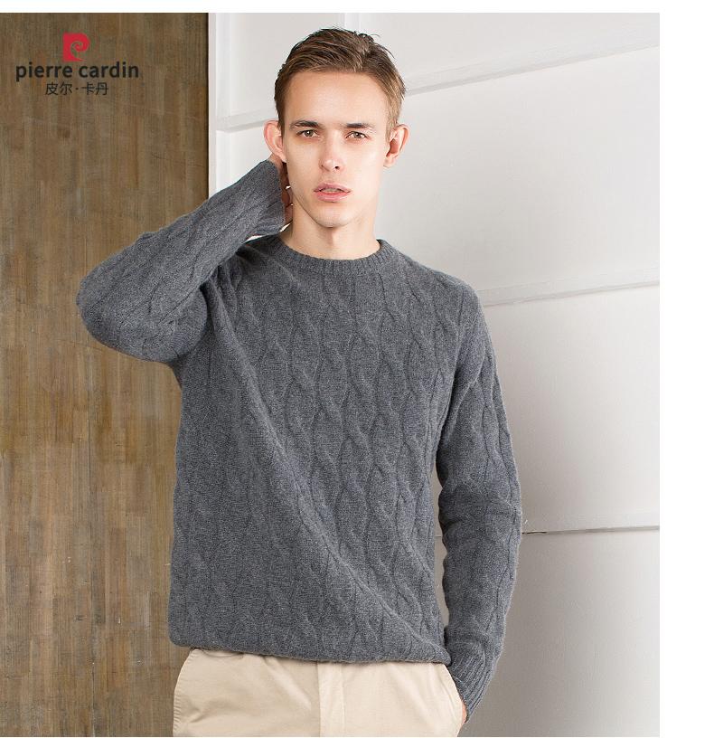 Áo len lông cừu nam Pierre Cardin 2017 180XL70 80KG WA78210 - ảnh 14