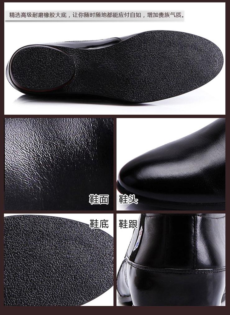 潮流男式透气尖头皮鞋子gta215