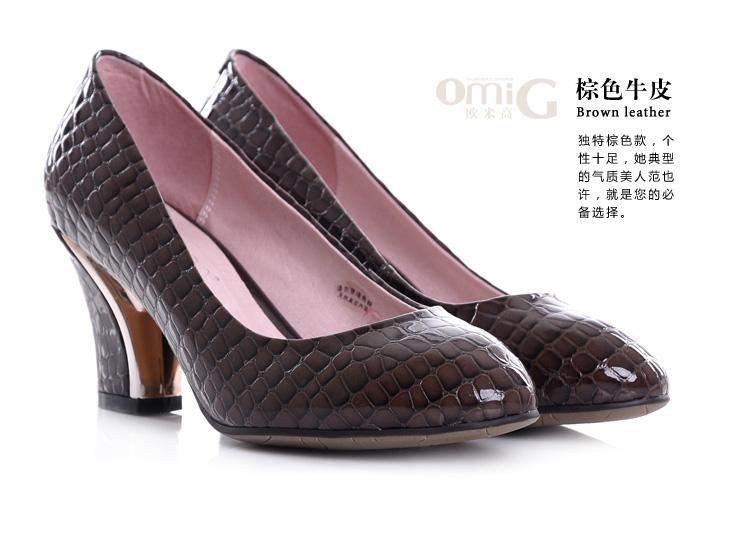 omig/欧米高2012新款 真皮粗跟鳄鱼纹理女鞋
