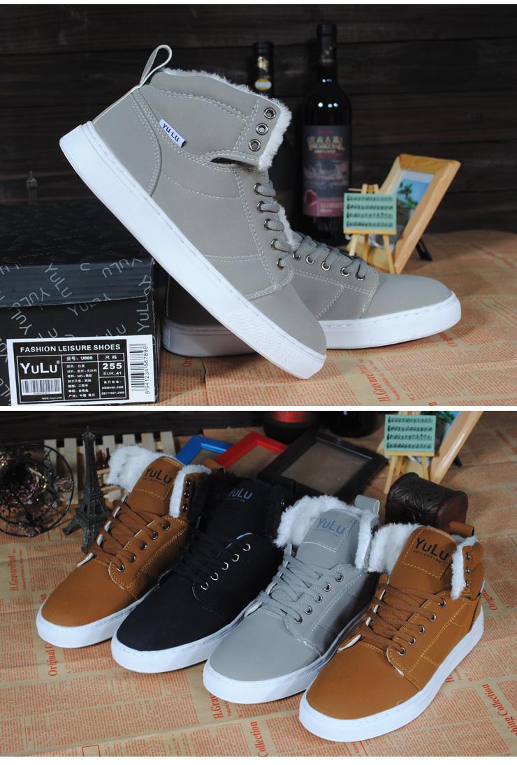 冬季韩版男鞋子