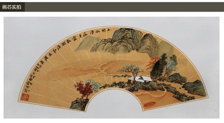 山水墨画边框简笔-锦翰堂 手绘国画有框画 扇形山水 山明水净 95 50CM SXSS20111226