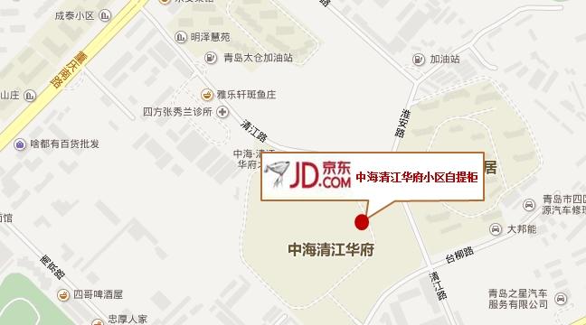 地  址:山东省青岛市香港中路59号国际金融中心西门快递收发室内 联系电话: 053285720907 公交到达:乘坐 228路, 在 香港中路站 下车;乘坐 125路(或232路环线, 104路), 在 远洋广场站 下车 ;乘坐 314路, 在 香港中路站 下车 ;乘坐 110路(或 31路环线, 104路, 125路, 304路, 501路, 316路, 321路, 311专), 在 远洋广场站 下车步行至青岛国际金融中心