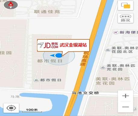地  址: 湖北省武汉市杨园街道铁机路与欢乐大道交界口城开东沙花园