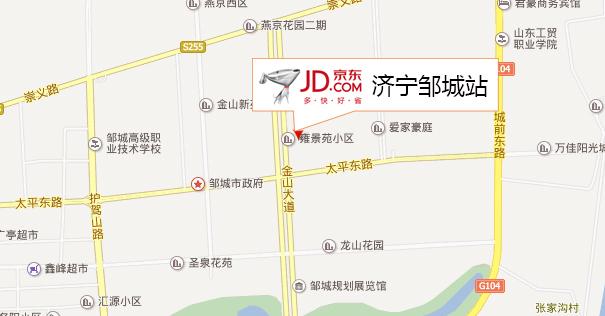 山东省莱西市重庆中路6号