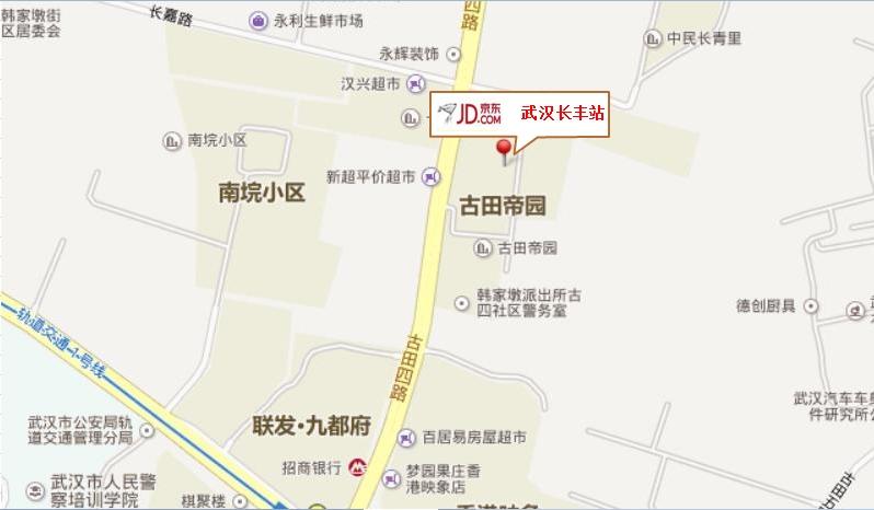 646路;537路在动物园路武汉动物园下车