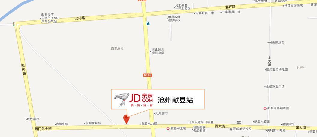 献县乡镇地图高清