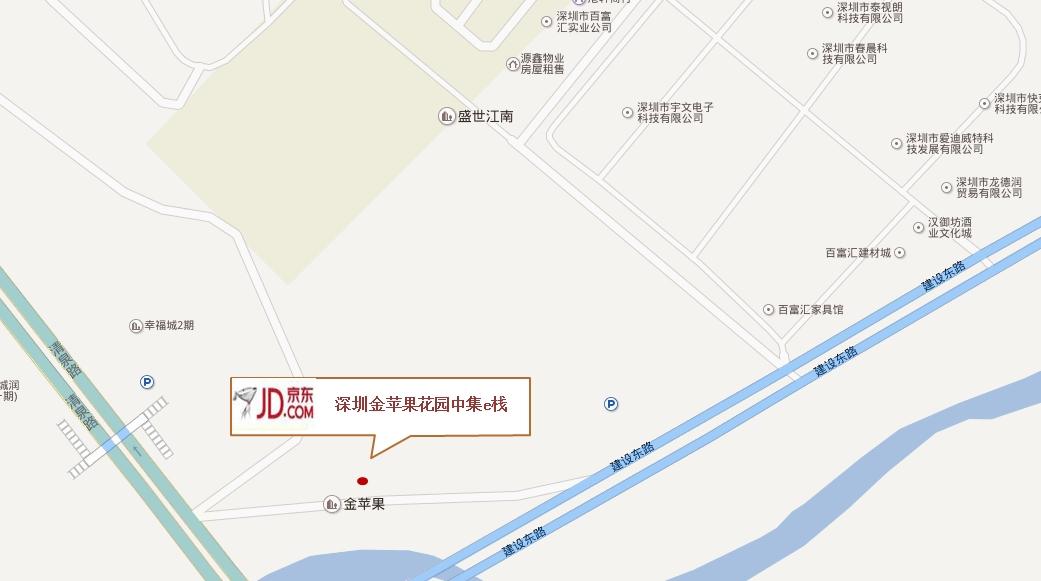 深圳金苹实村儿子园中集儿子e栈