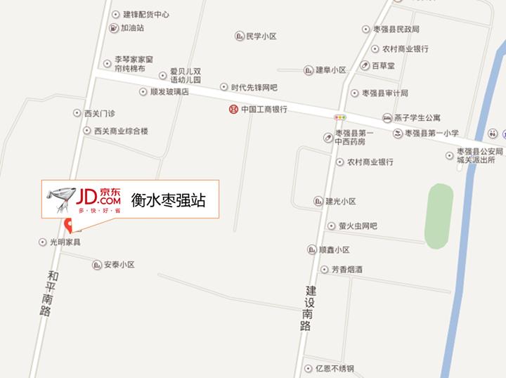隆尧县地图各村电子版