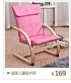 北欧实木弯曲椅曲木椅摇椅躺椅休闲椅MLYY A 04