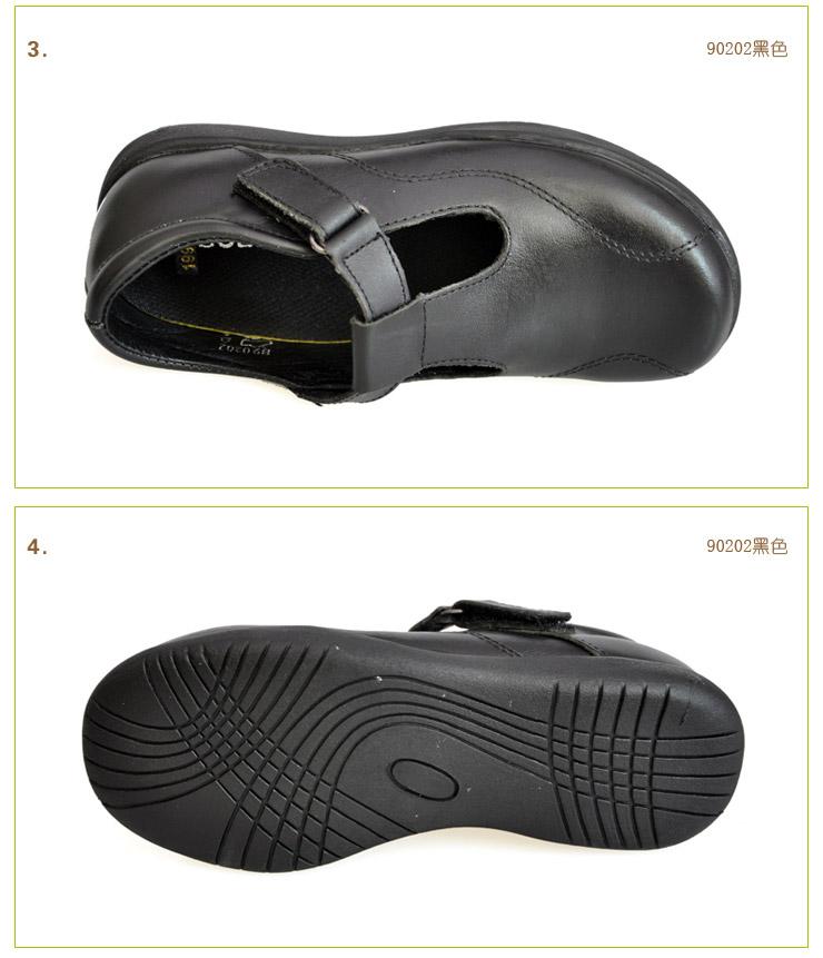 黑色皮鞋b90202