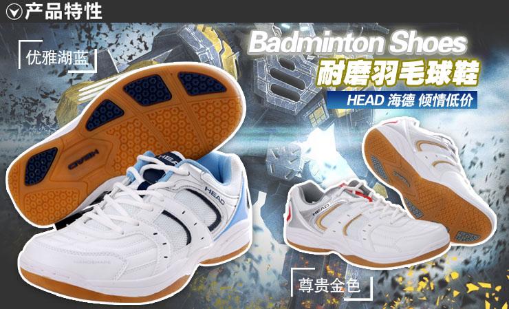 Giày cầu lông nam HEAD 43 HEAD-YMQX - ảnh 2
