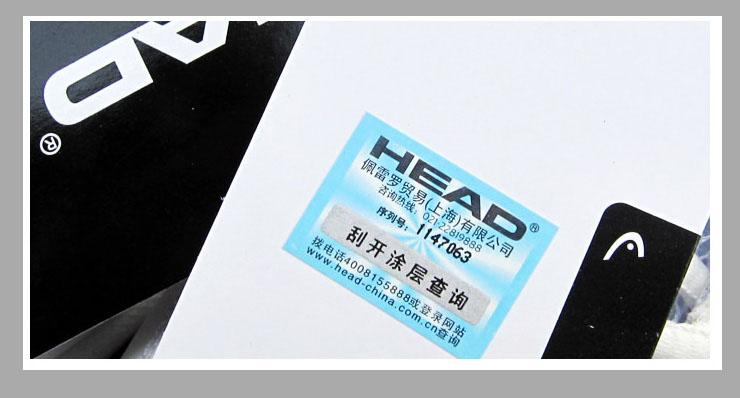 Giày cầu lông nam HEAD 43 HEAD-YMQX - ảnh 14