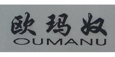 欧玛奴(OUMANU)