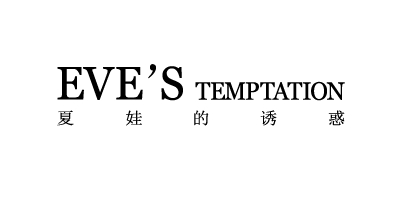 夏娃的诱惑(EVE'S temptation)