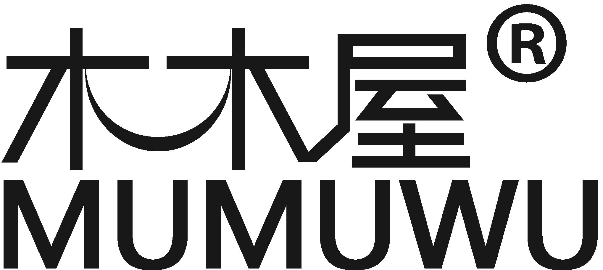 木木屋(mumuwu)