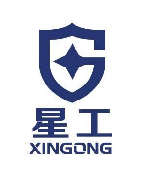 星工(XINGGONG)