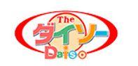 大创(daiso)