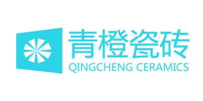 青橙瓷砖(QingCheng Ceramics)