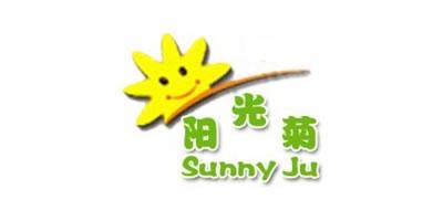 阳光菊(Sunny ju)