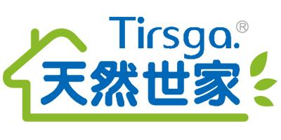 天然世家(Tirsga)