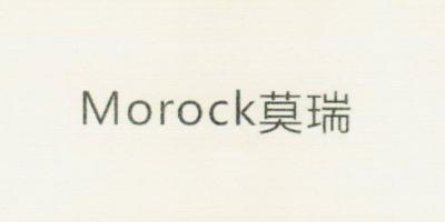 莫瑞(MOROCK)