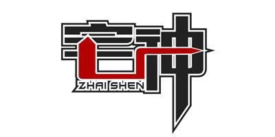 宅神(ZHAISHEN)