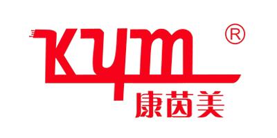 康茵美(KYM)