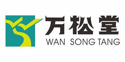 万松堂(wansongtang)