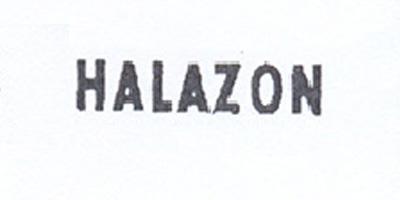 海森(Halazon)