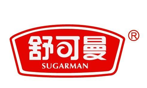 舒可曼(SUGARMAN)