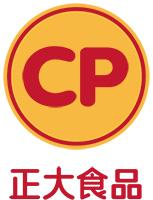 正大食品(CP)